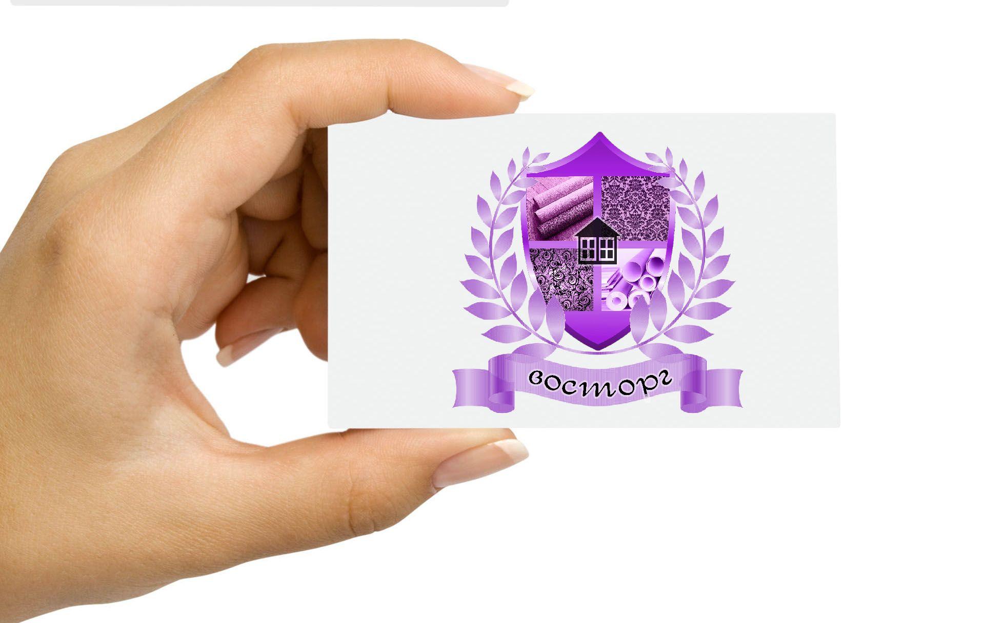 Логотип обойного дома - дизайнер lelya_88