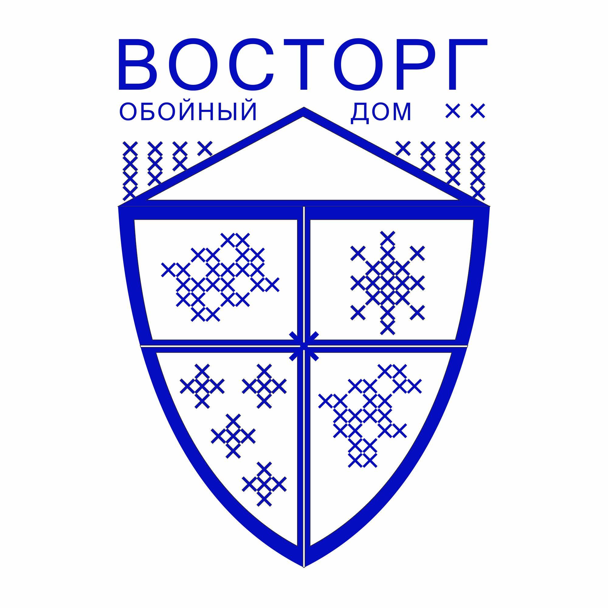 Логотип обойного дома - дизайнер ksenia-kulinar