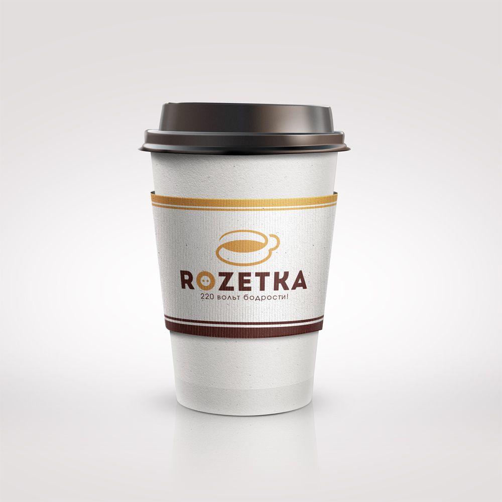 Логотип+Дизайн фирменного стиля для кофейни  - дизайнер mz777