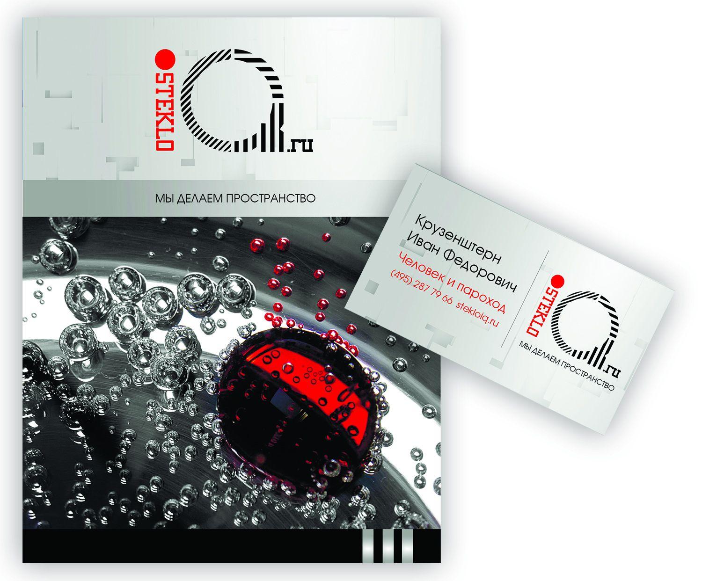Разработка логотипа для архитектурной студии. - дизайнер Kikimorra