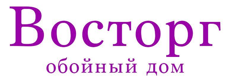 Логотип обойного дома - дизайнер Neitan_exp
