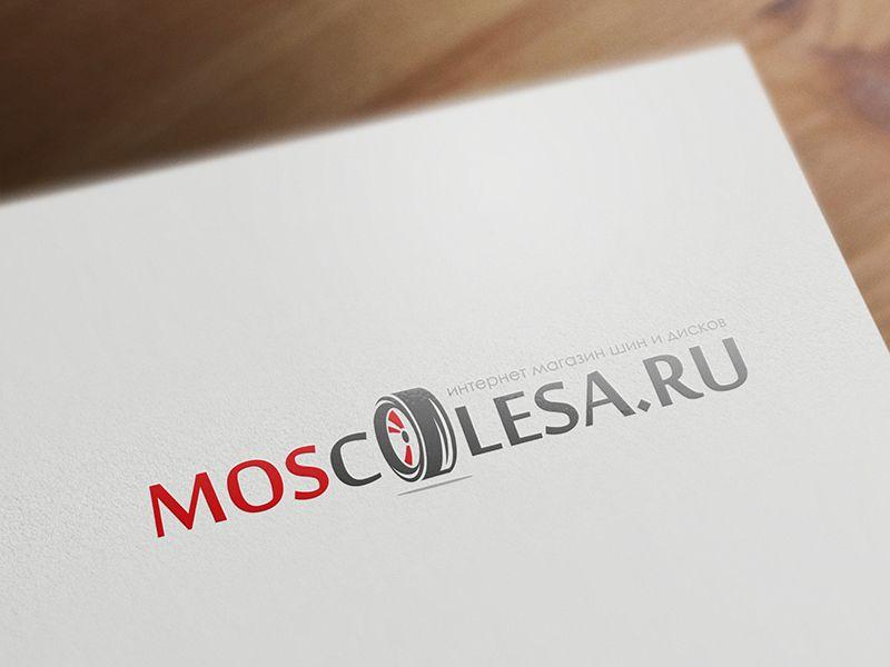 Лого и фир.стиль для ИМ шин и дисков. - дизайнер Zhe_ka