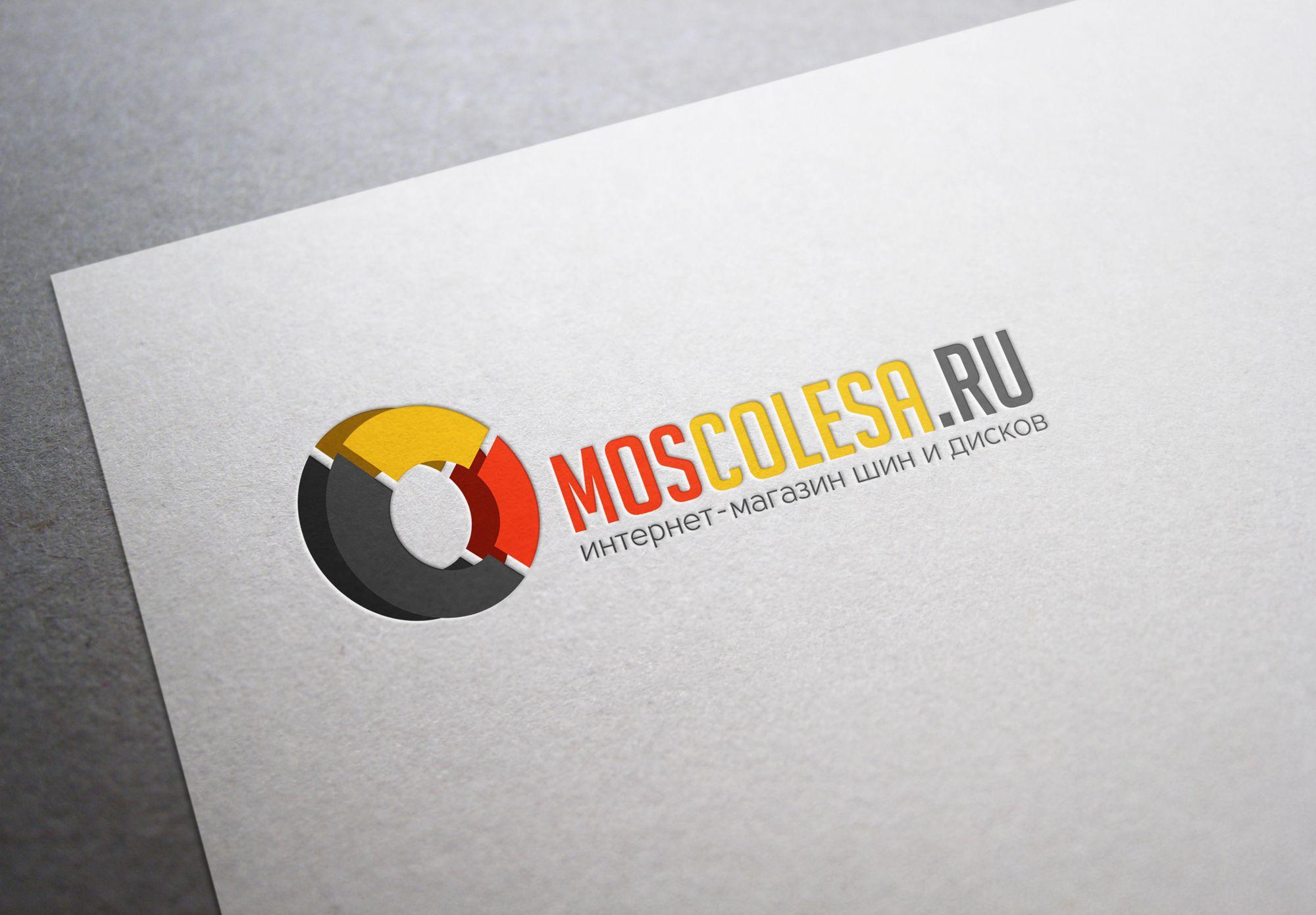 Лого и фир.стиль для ИМ шин и дисков. - дизайнер xFiNx
