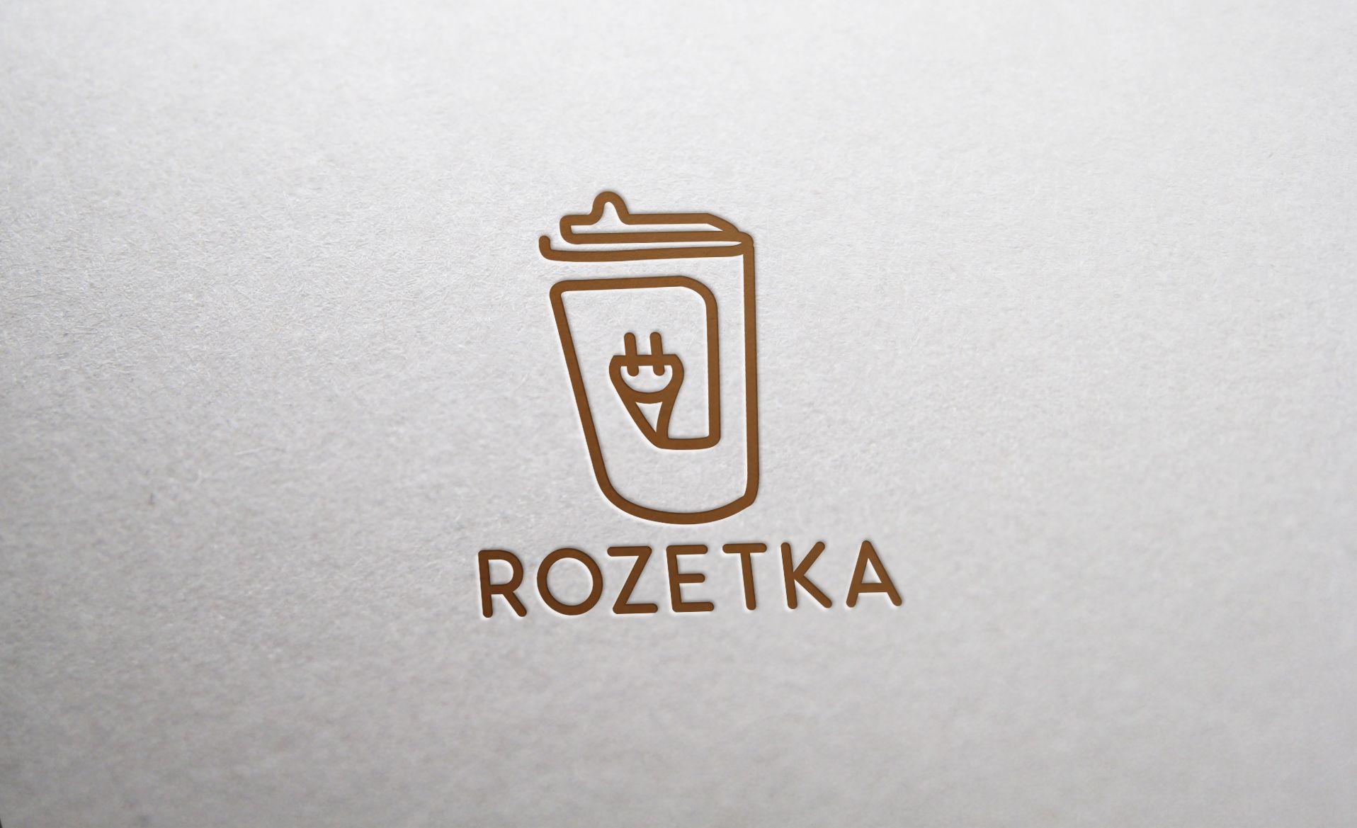 Логотип+Дизайн фирменного стиля для кофейни  - дизайнер WD-ProTeam