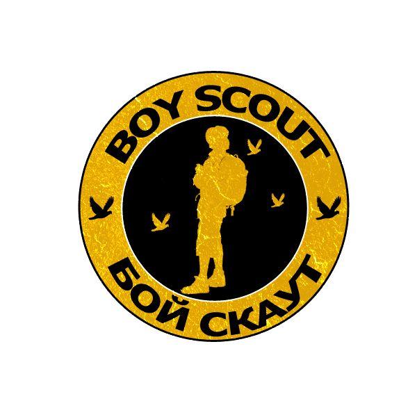 Логотип для сайта интернет-магазина BOY SCOUT - дизайнер skiborg92