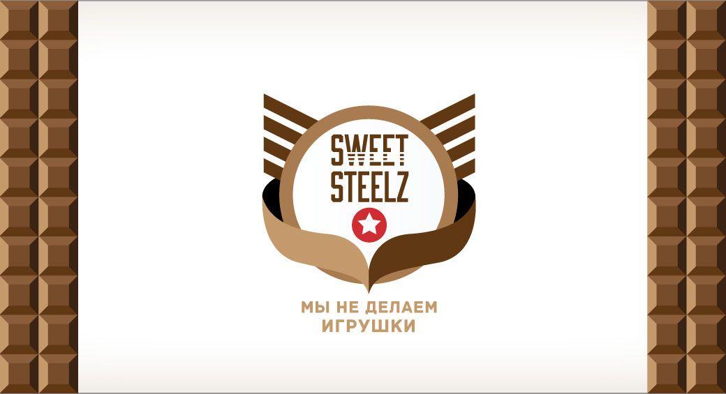 Лого и фирм. стиль для шоколадных военных моделей - дизайнер azazello