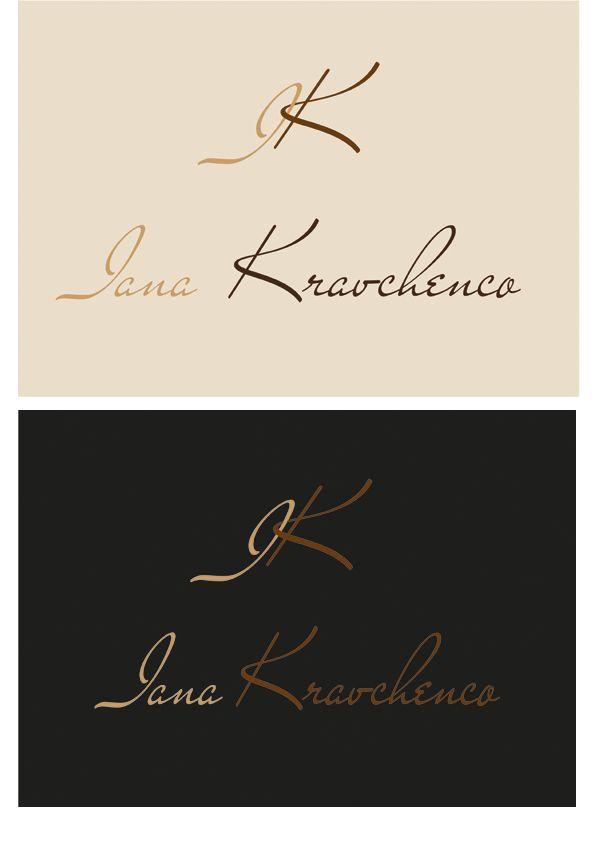 Логотипа и фир. стиля для дизайнера одежды - дизайнер pavalei