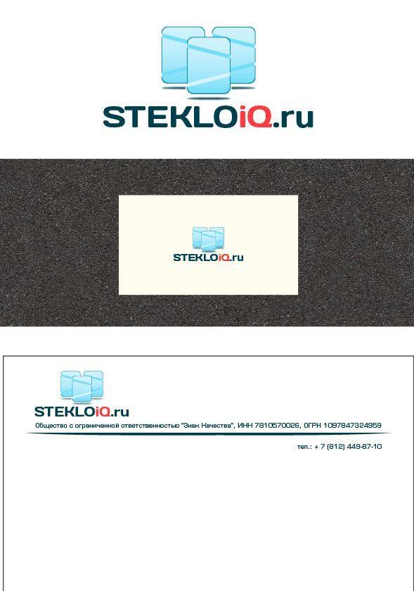 Разработка логотипа для архитектурной студии. - дизайнер AVAndrey
