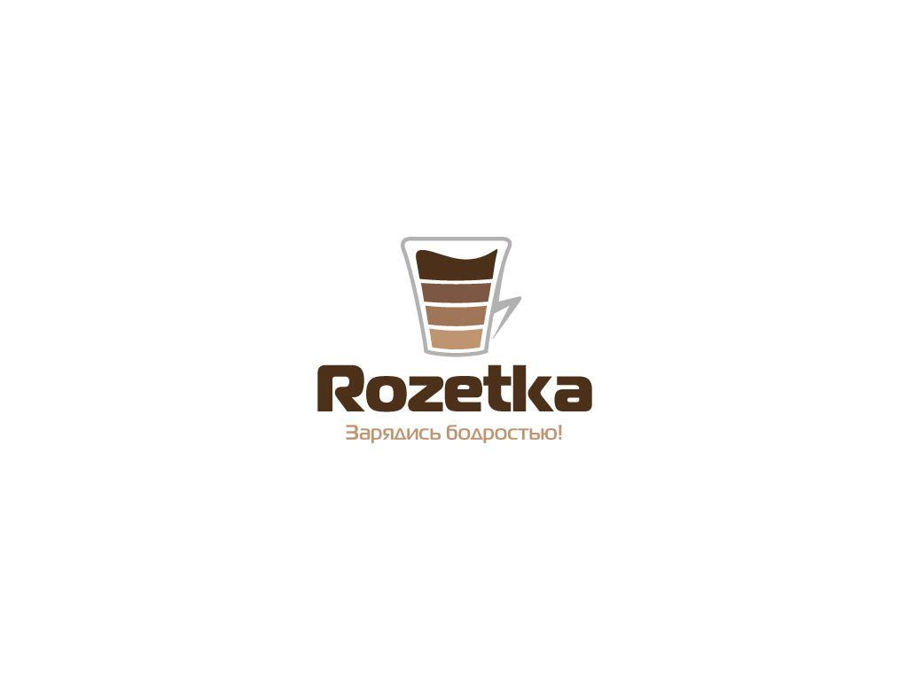 Логотип+Дизайн фирменного стиля для кофейни  - дизайнер STAF