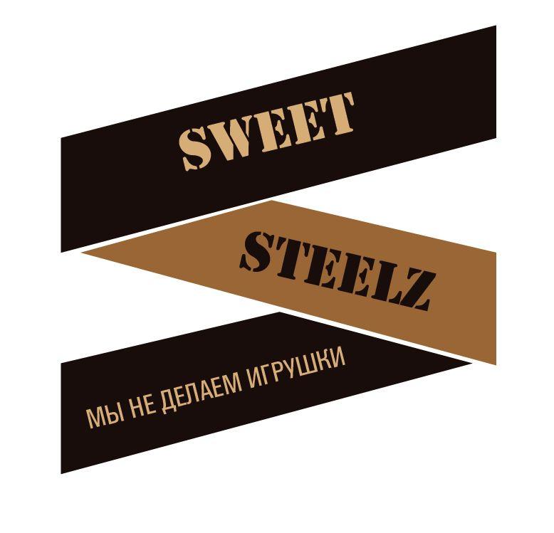 Лого и фирм. стиль для шоколадных военных моделей - дизайнер Kikimorra