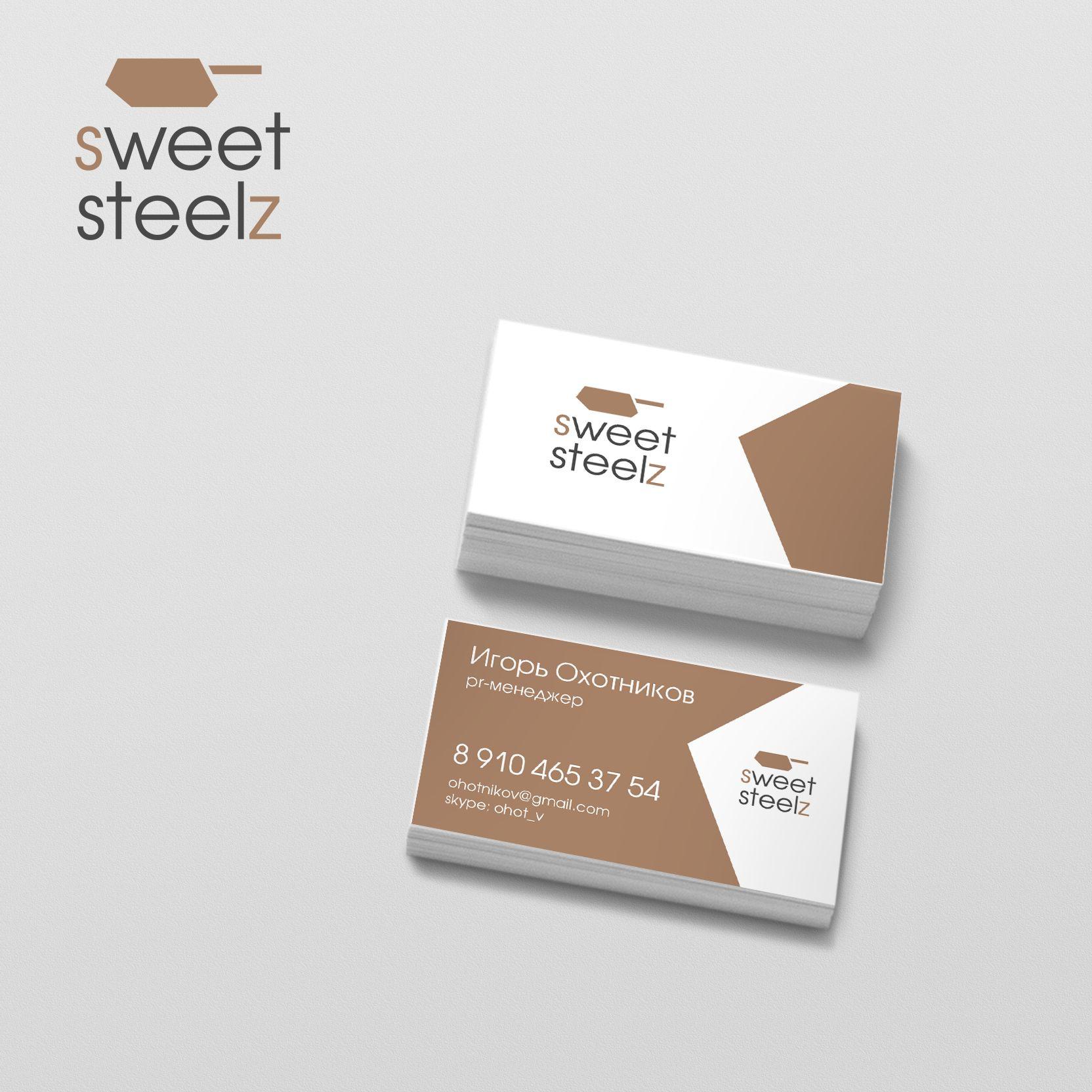 Лого и фирм. стиль для шоколадных военных моделей - дизайнер lyalyushkin