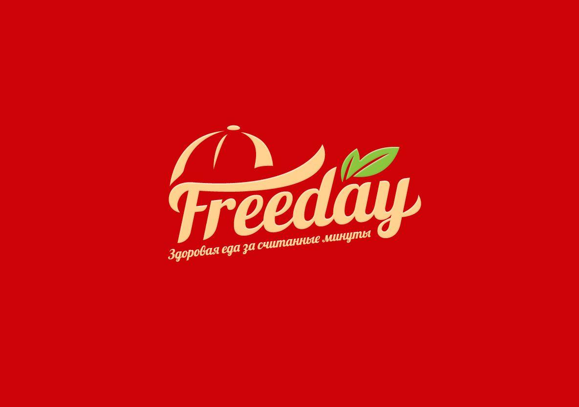 Кафе быстрого обслуживания (fast food) - дизайнер shamaevserg