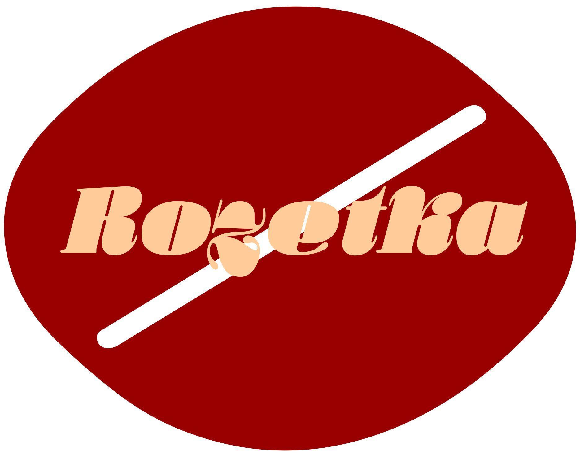 Логотип+Дизайн фирменного стиля для кофейни  - дизайнер AnatoliyInvito