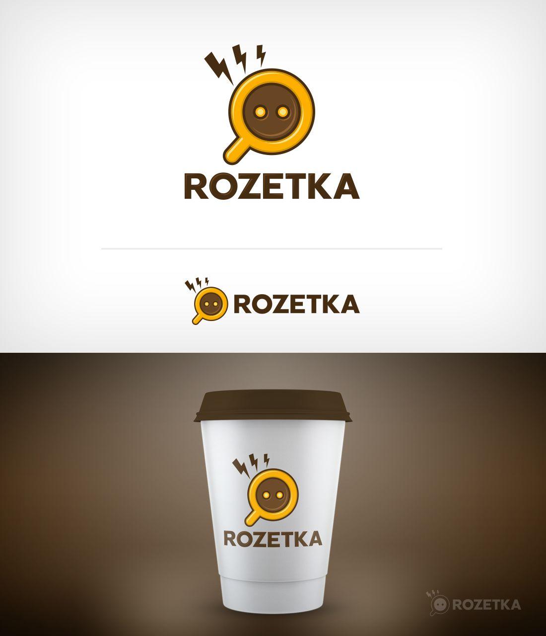 Логотип+Дизайн фирменного стиля для кофейни  - дизайнер MrPartizan
