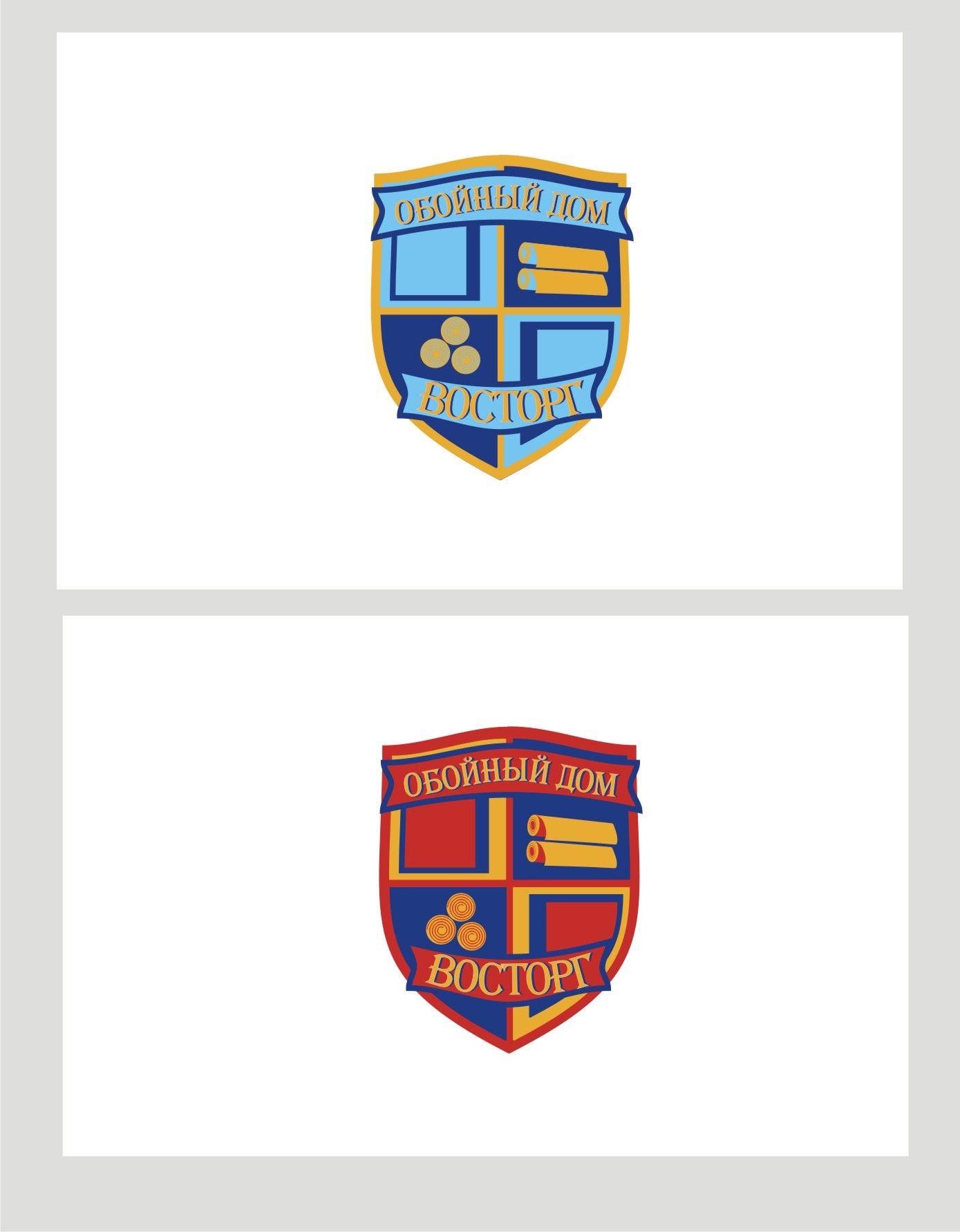 Логотип обойного дома - дизайнер dbyjuhfl