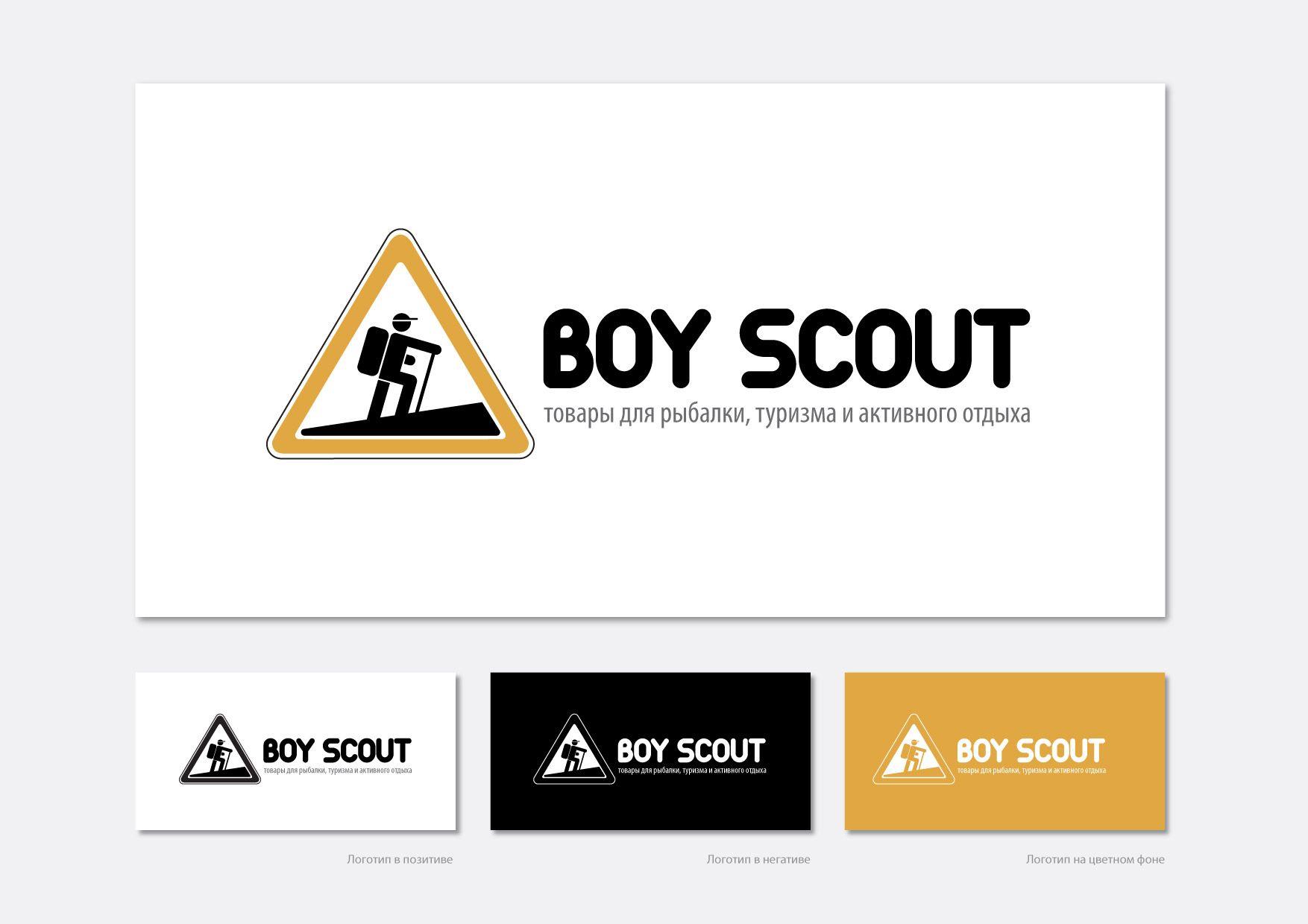 Логотип для сайта интернет-магазина BOY SCOUT - дизайнер igor_kireyev