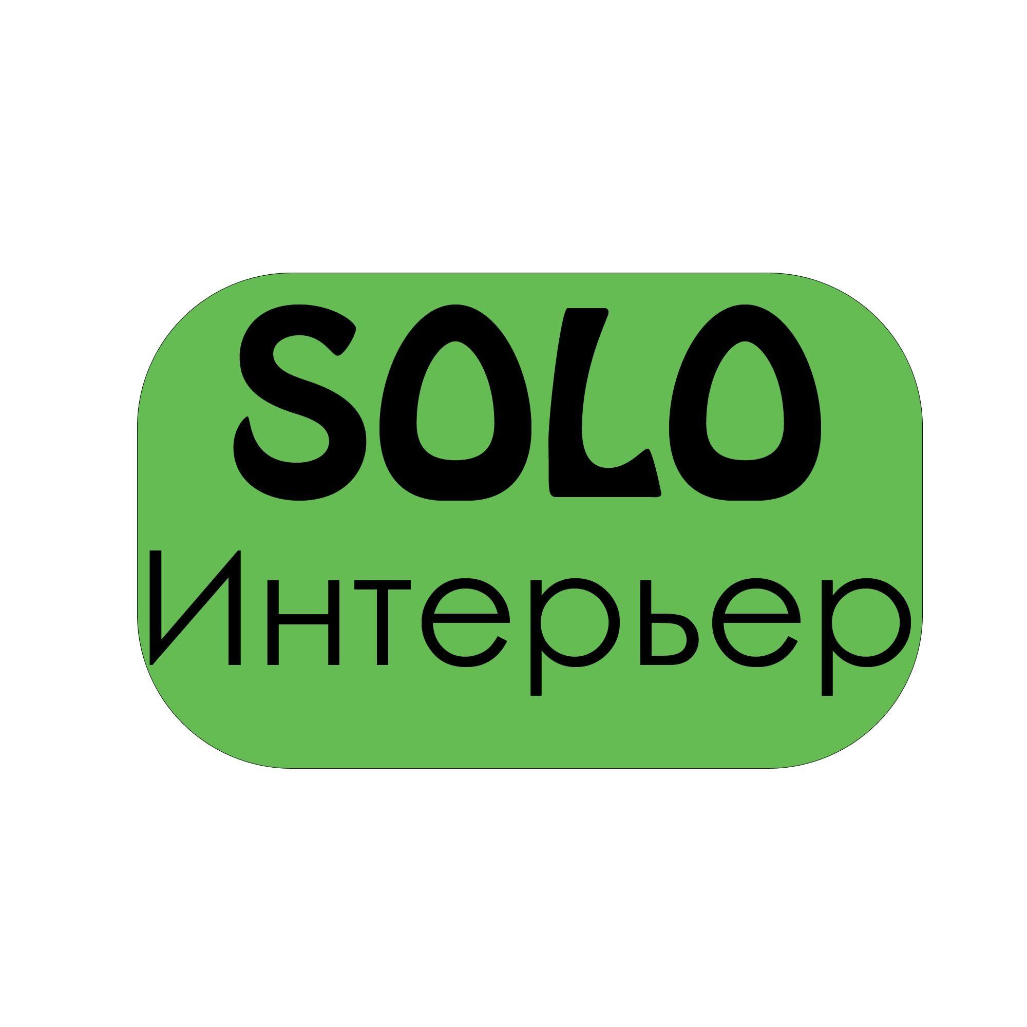 Редизайн логотипа - дизайнер serzhkorn