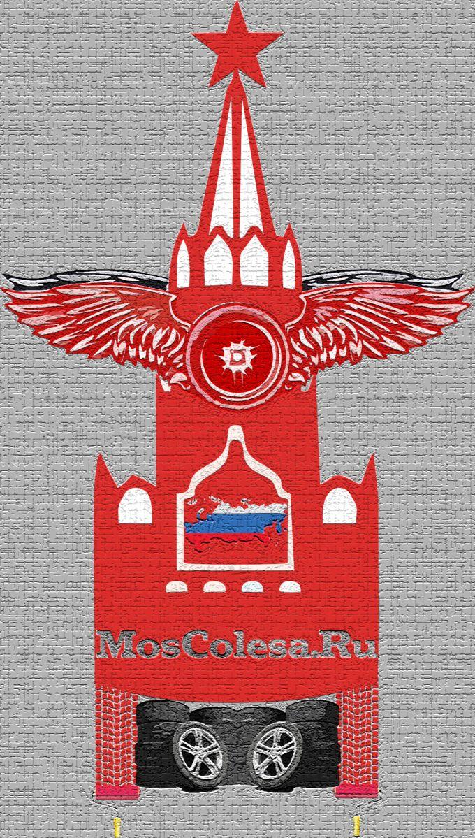 Лого и фир.стиль для ИМ шин и дисков. - дизайнер Askar24