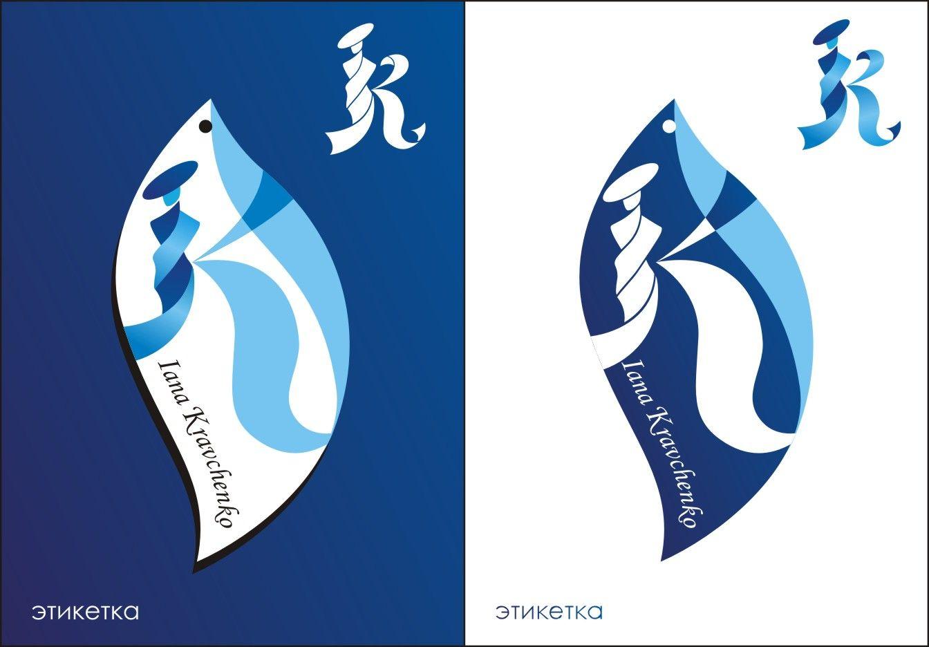 Логотипа и фир. стиля для дизайнера одежды - дизайнер salavat_staff