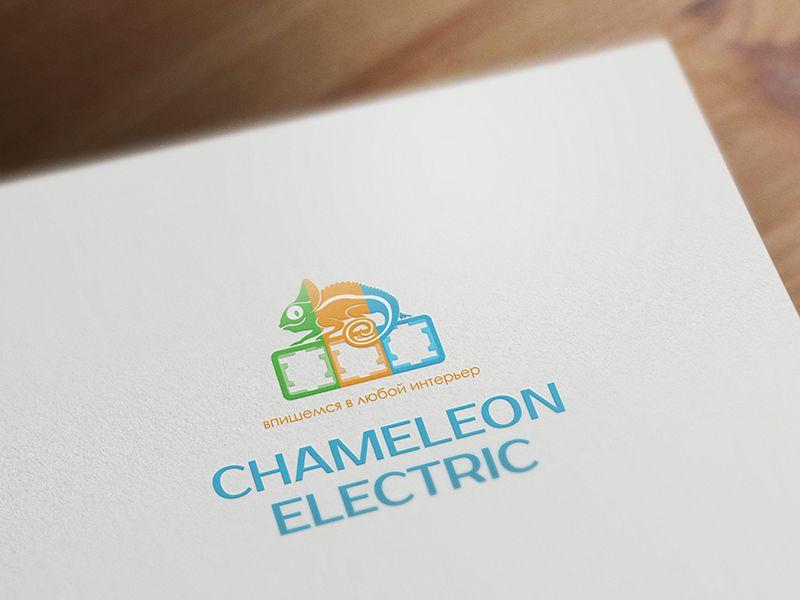 Логотип для компании