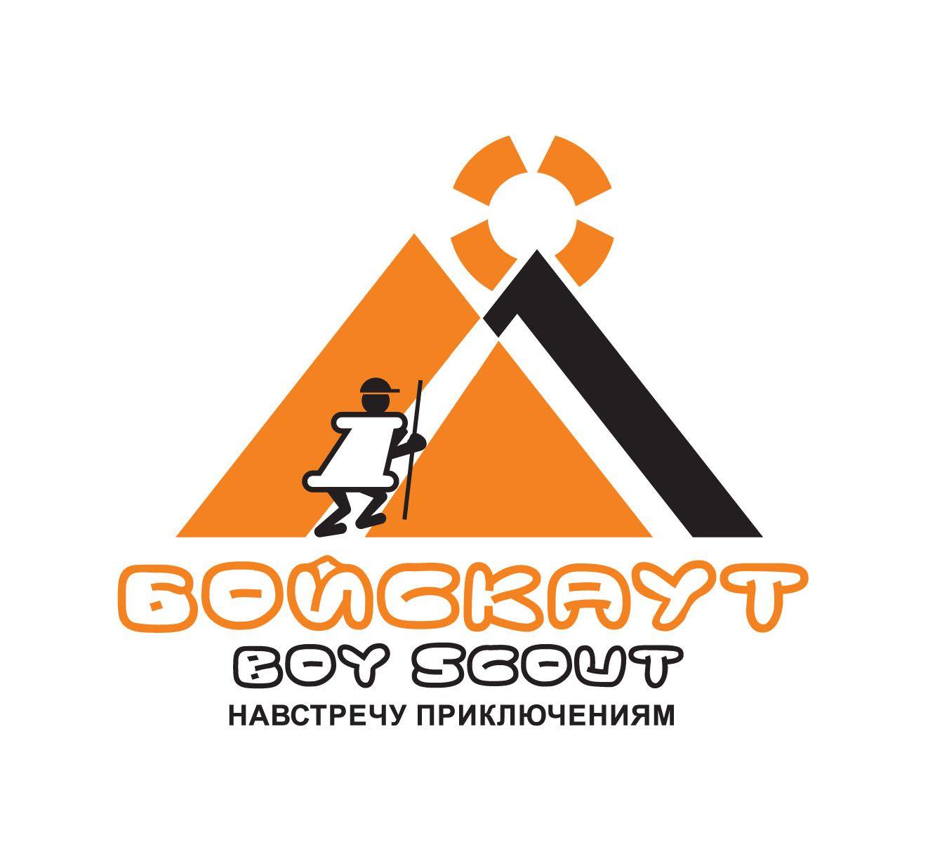 Логотип для сайта интернет-магазина BOY SCOUT - дизайнер LiXoOnshade