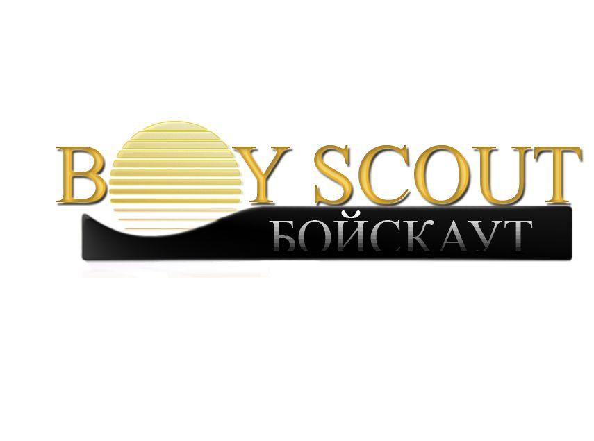 Логотип для сайта интернет-магазина BOY SCOUT - дизайнер Marat