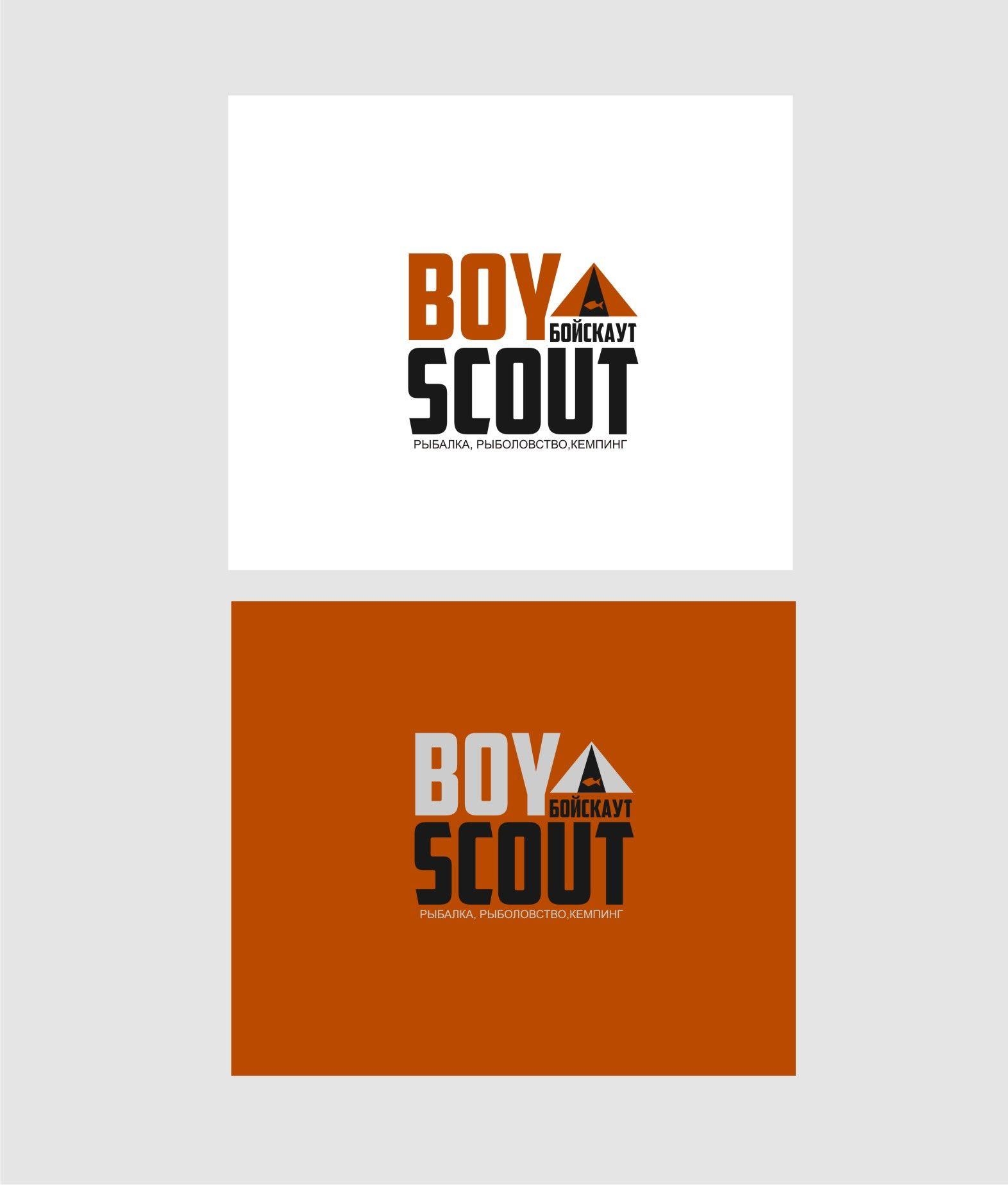 Логотип для сайта интернет-магазина BOY SCOUT - дизайнер dbyjuhfl
