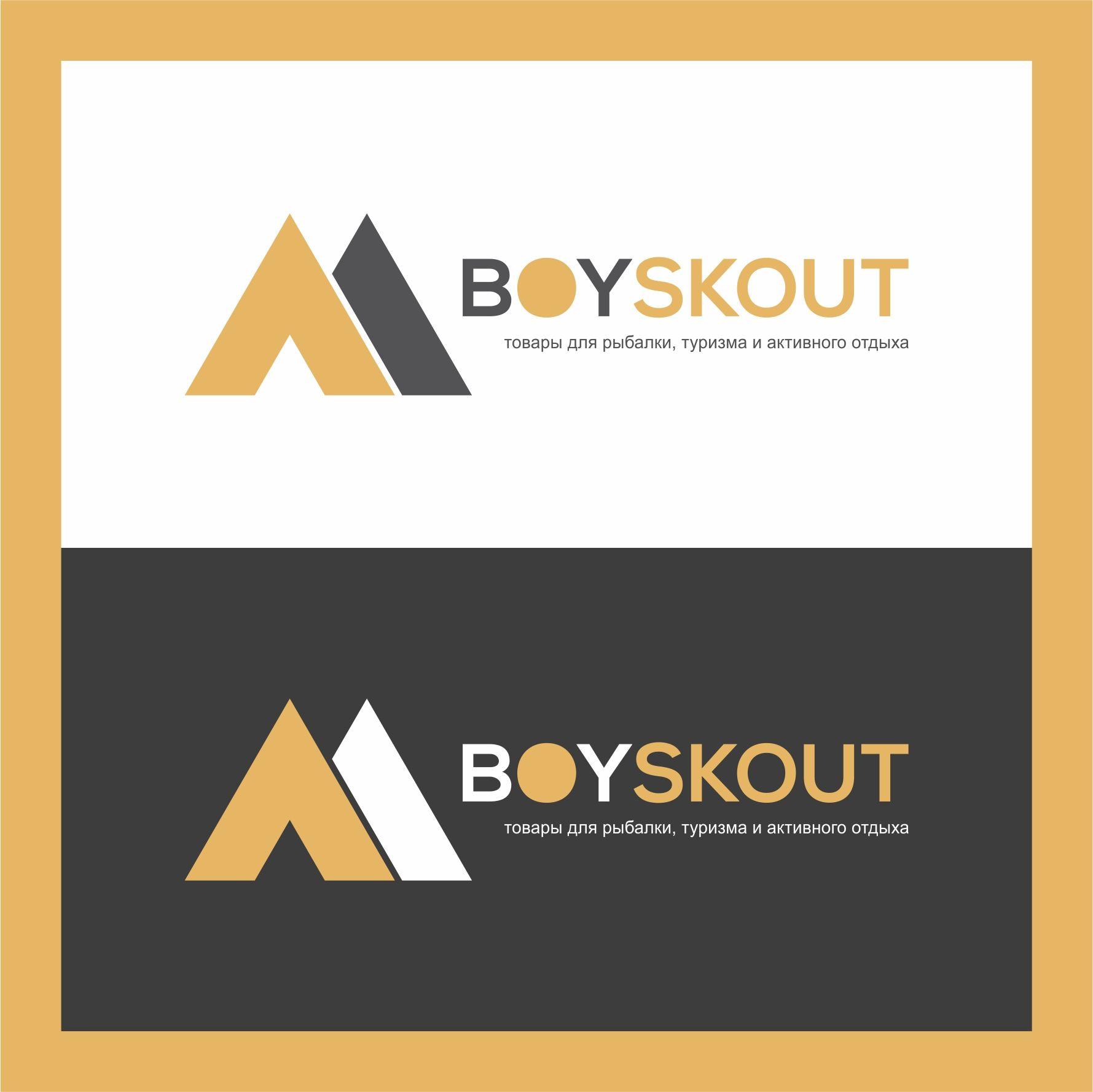 Логотип для сайта интернет-магазина BOY SCOUT - дизайнер NickLight