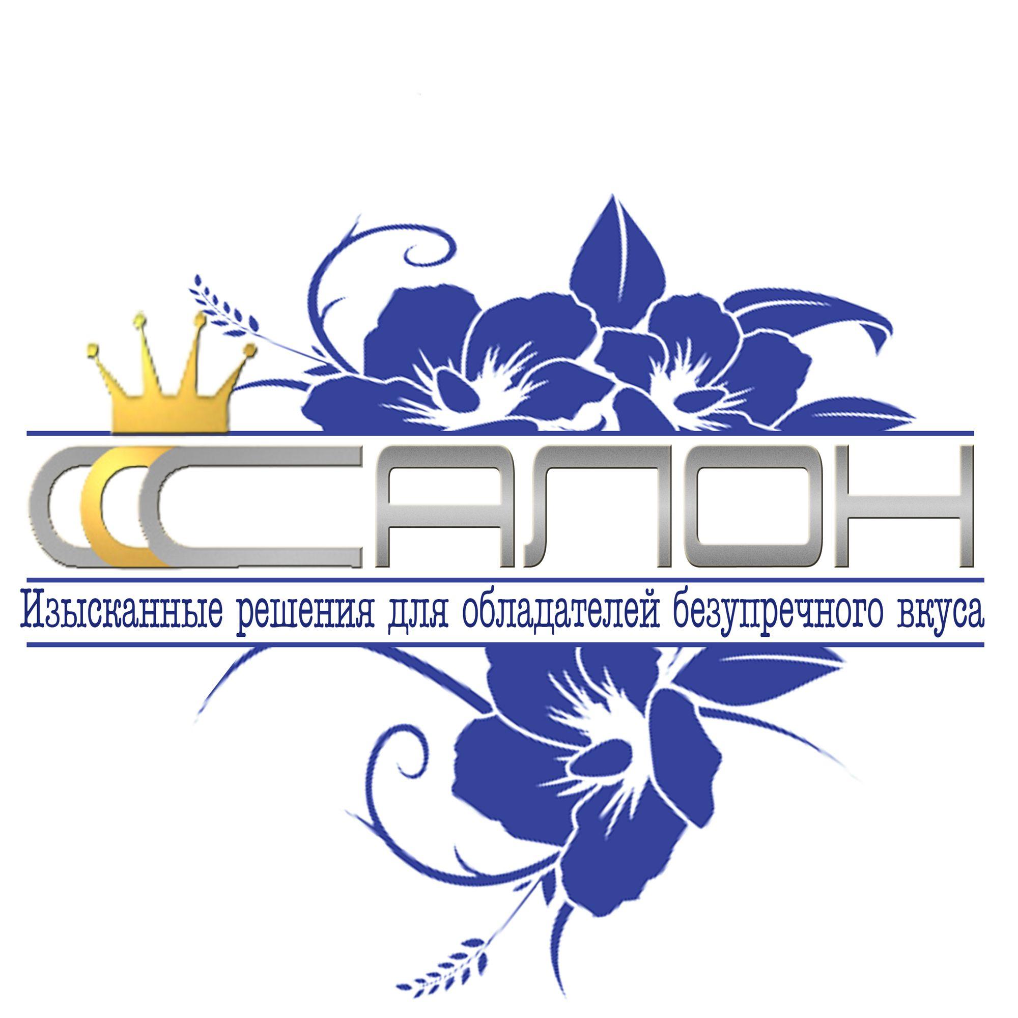 Логотип и фирм. стиль цветочного салона - дизайнер atmannn
