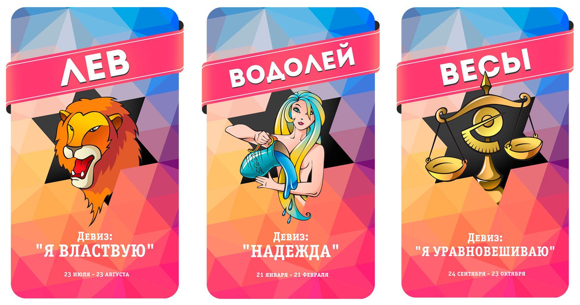 12 автарок + картинки к постам - дизайнер Vladimir_Yevtin