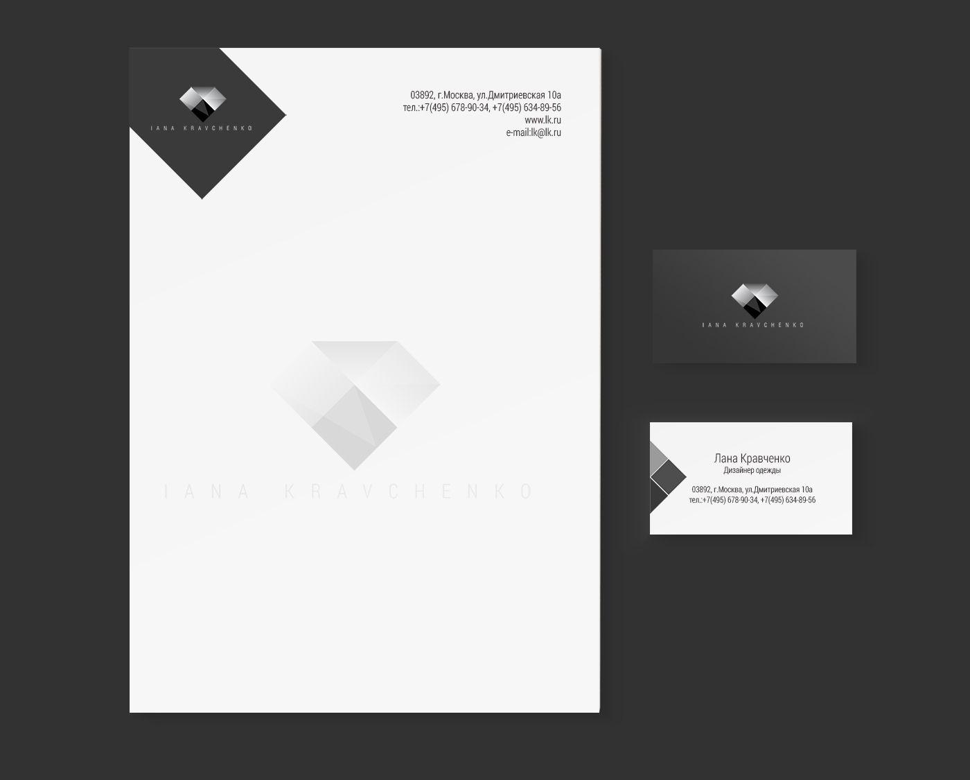 Логотипа и фир. стиля для дизайнера одежды - дизайнер DynamicMotion