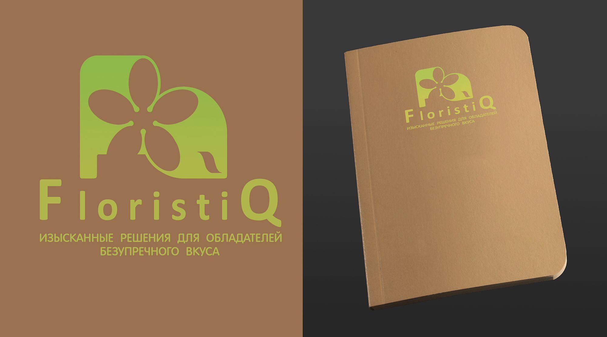 Логотип и фирм. стиль цветочного салона - дизайнер Belkazavr
