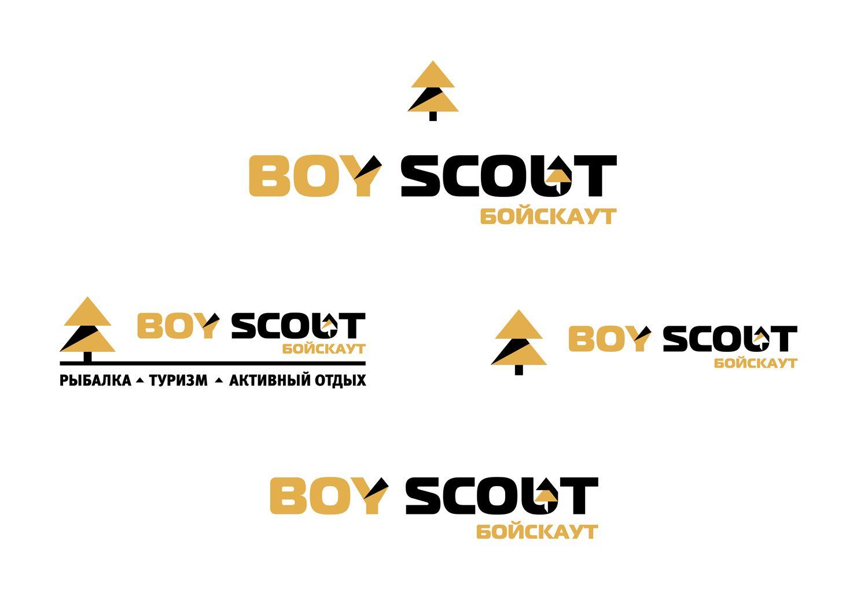 Логотип для сайта интернет-магазина BOY SCOUT - дизайнер yula