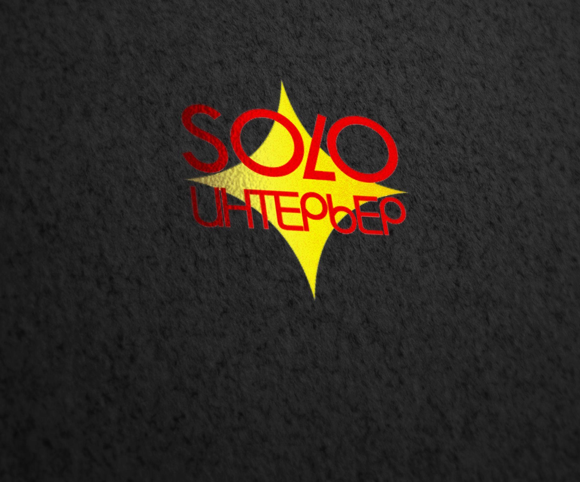 Редизайн логотипа - дизайнер Wou1ter