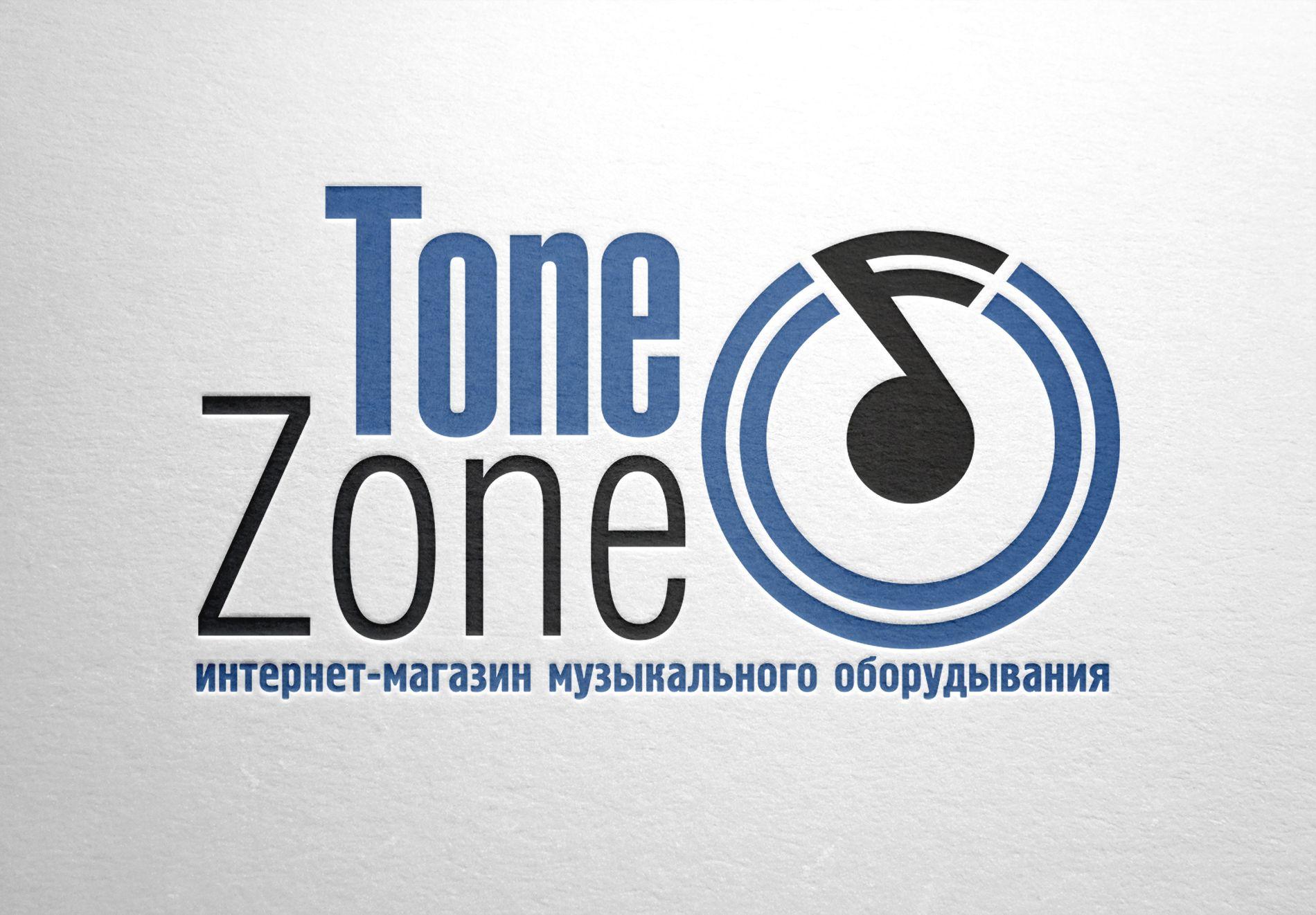 Лого и фирм. стиль инет-магазина муз. инструментов - дизайнер La_persona