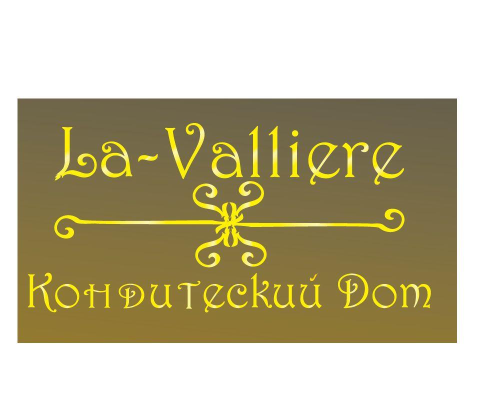 Логотип - Кондитерский дом - дизайнер GVV