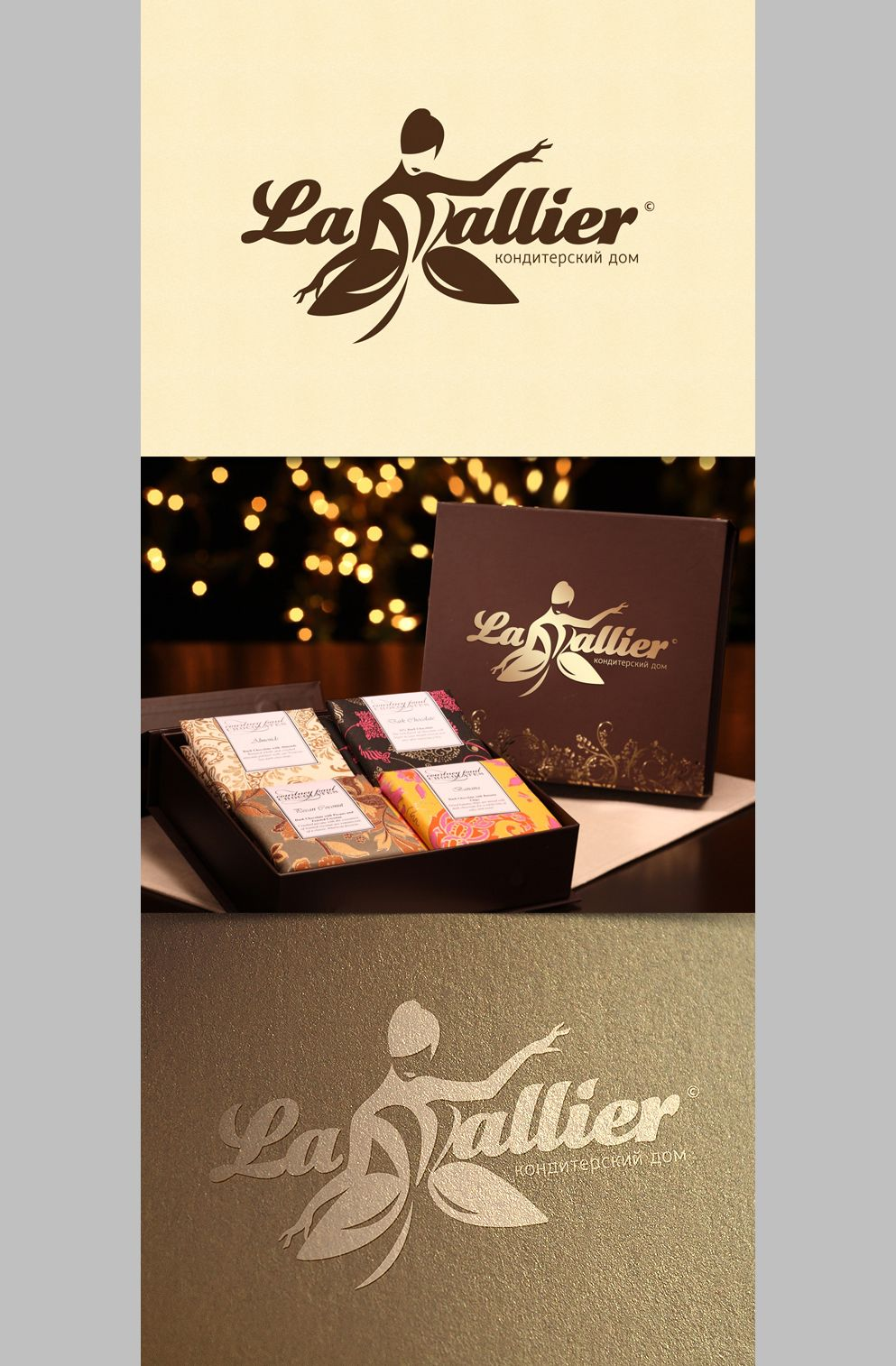 Логотип - Кондитерский дом - дизайнер irina-july2
