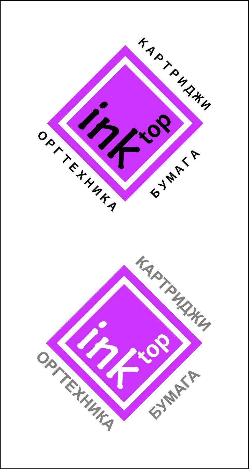 Логотип и фирм.стиль для магазина картриджей - дизайнер Krasivayav