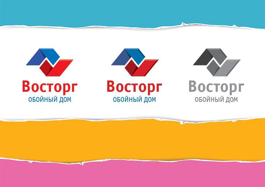 Логотип обойного дома - дизайнер pr80