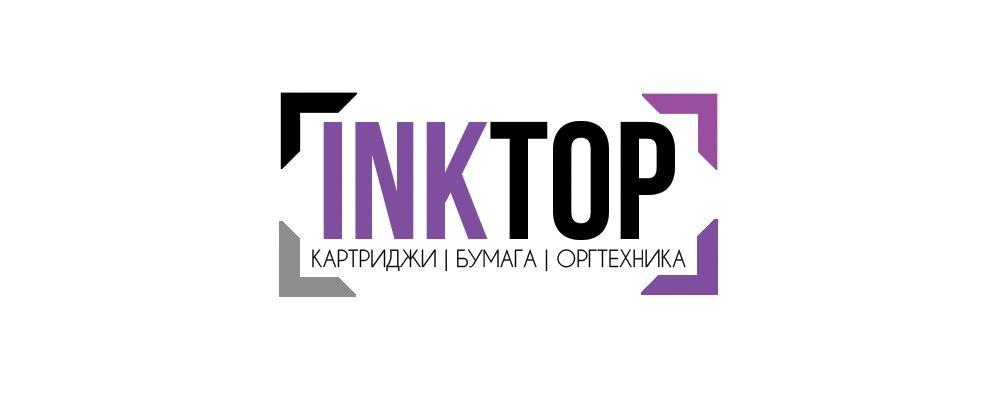 Логотип и фирм.стиль для магазина картриджей - дизайнер undervog