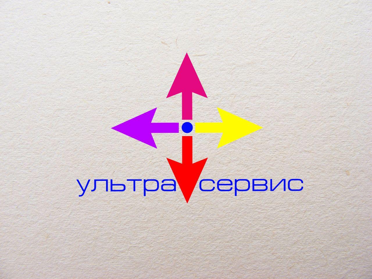 Логотип и фирменный стиль сервисного центра - дизайнер khanman