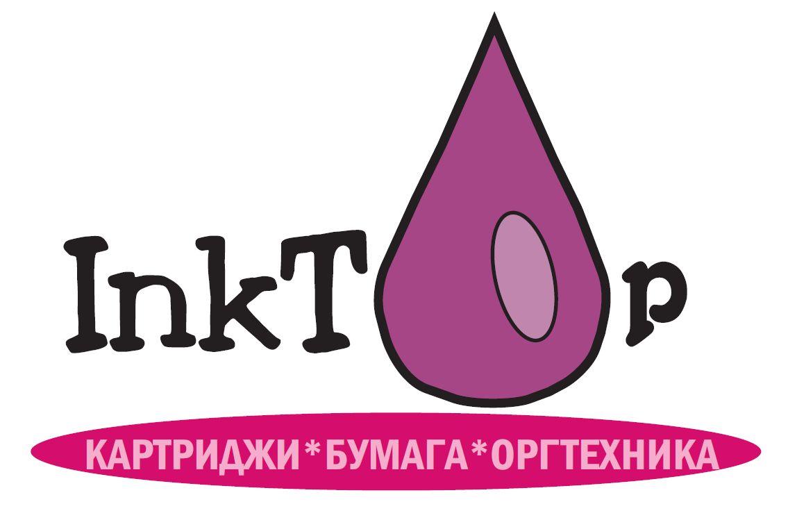 Логотип и фирм.стиль для магазина картриджей - дизайнер baltomal
