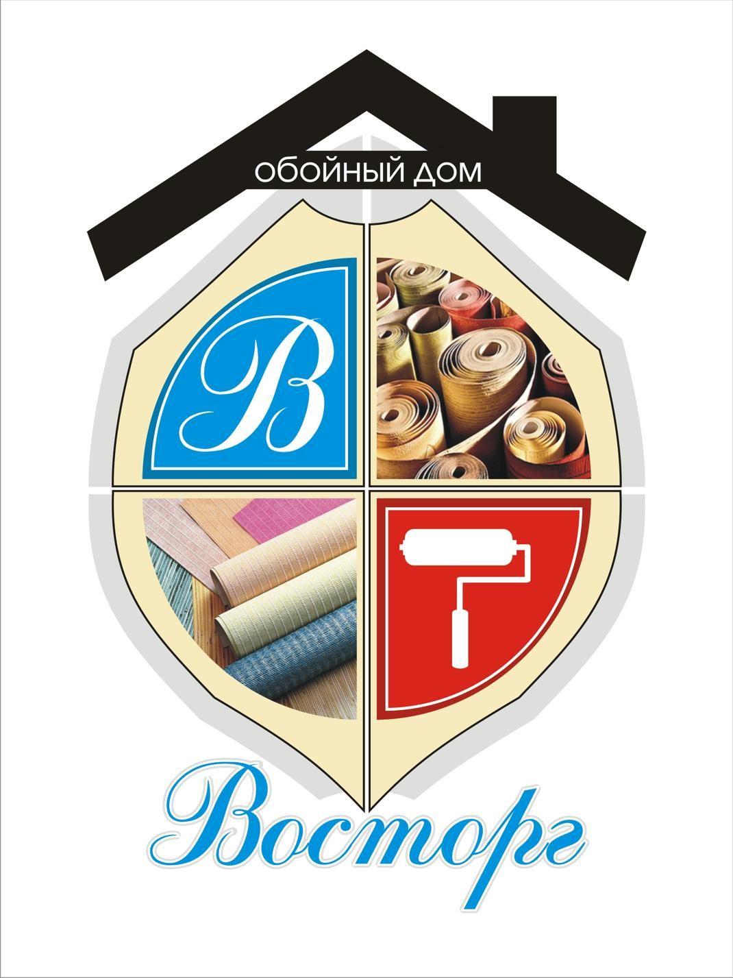 Логотип обойного дома - дизайнер annare