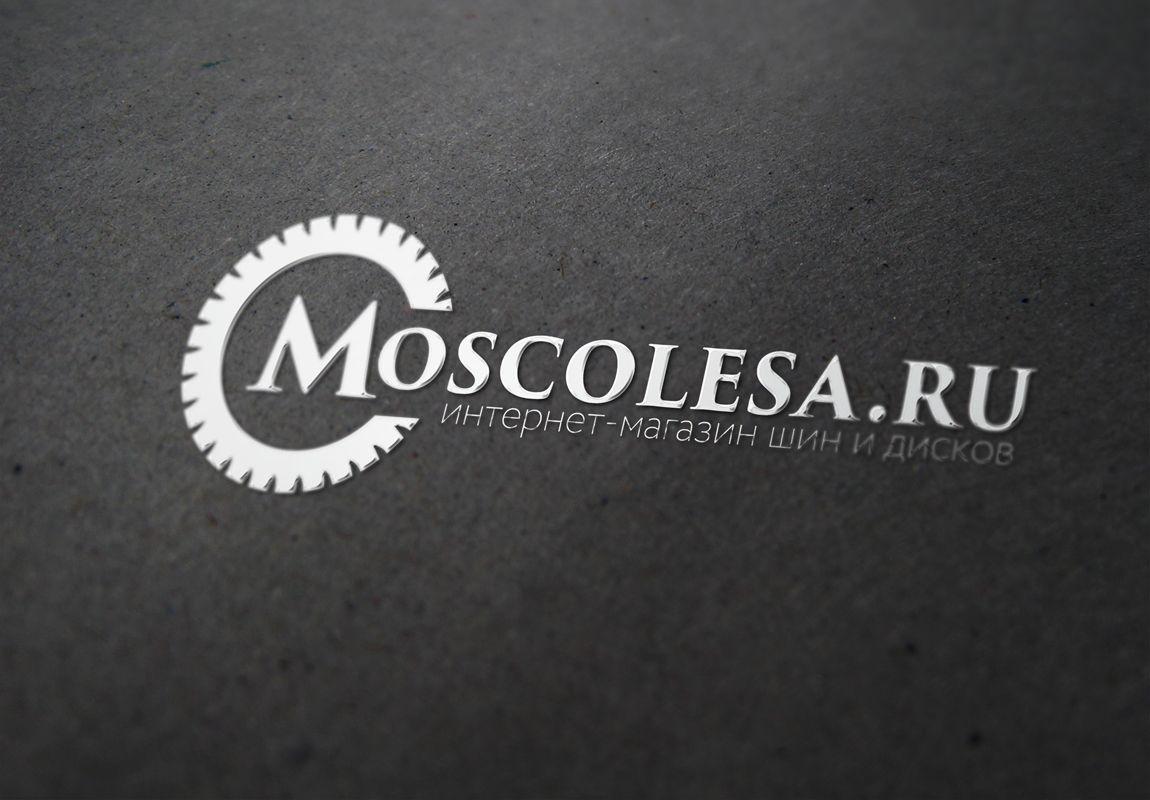 Лого и фир.стиль для ИМ шин и дисков. - дизайнер lestar65