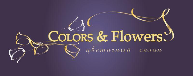 Colors & Flowers Логотип и фирменный стиль - дизайнер yana444