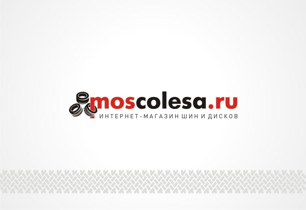 Лого и фир.стиль для ИМ шин и дисков. - дизайнер Seejah