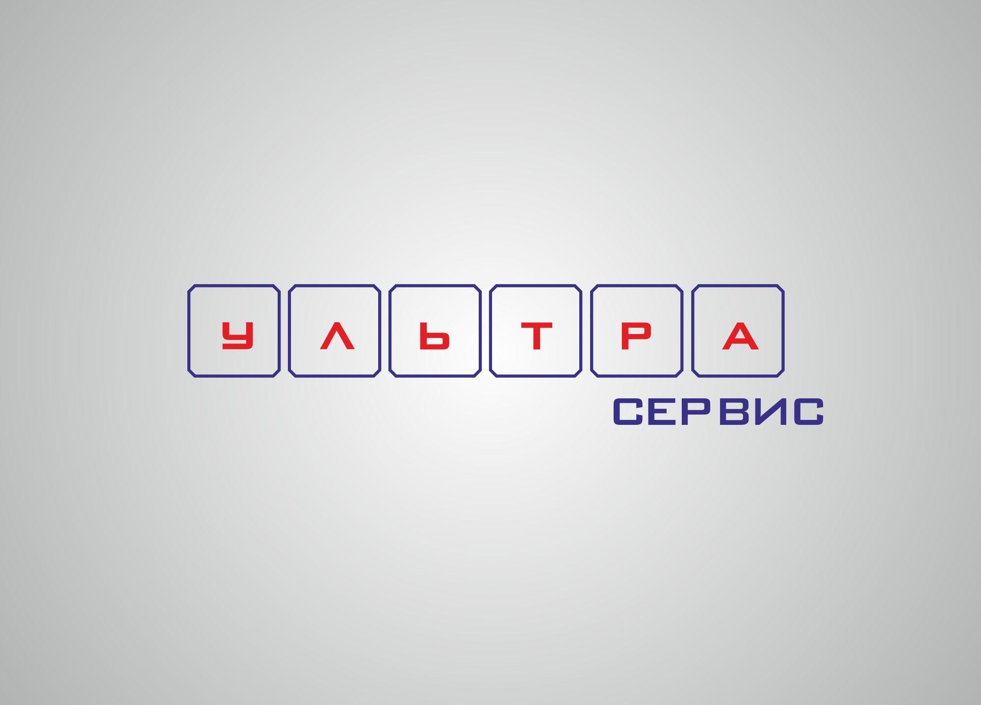 Логотип и фирменный стиль сервисного центра - дизайнер ThCat