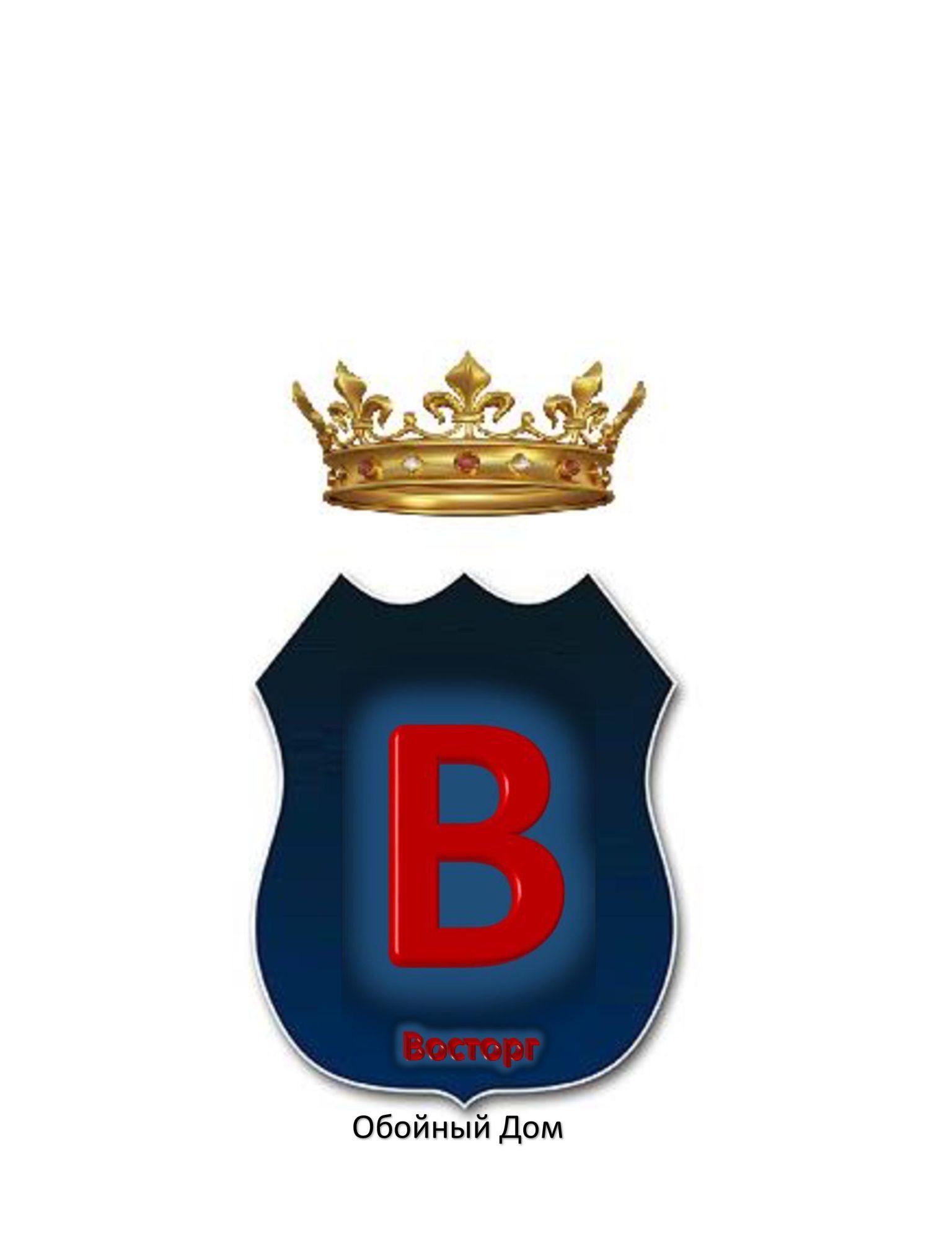 Логотип обойного дома - дизайнер Oldish