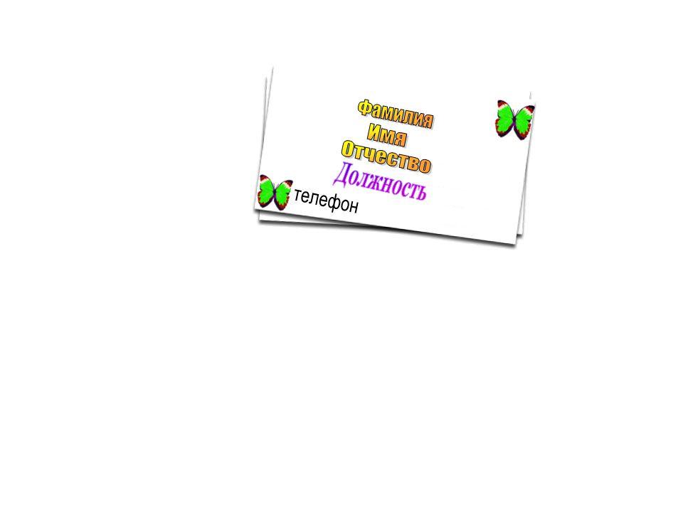 Логотип и фирм. стиль цветочного салона - дизайнер solleti
