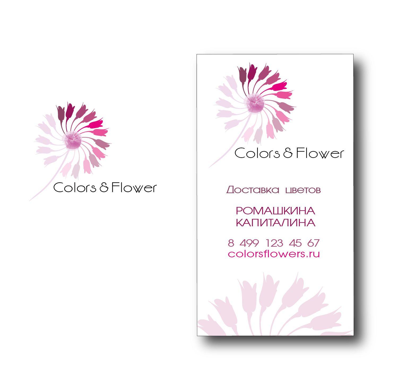Colors & Flowers Логотип и фирменный стиль - дизайнер Kikimorra